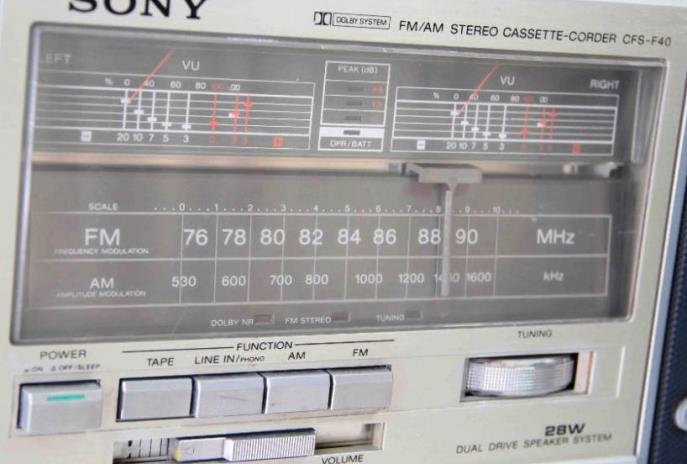 Burglar Alarm Cost >> Sony CFS-F40 | The Boombox Wiki