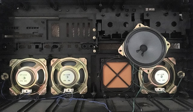 Emerson CTR-965 | The Boombox Wiki